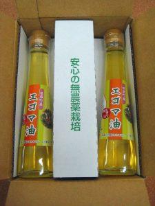 世羅産生搾りエゴマ油 2本セット
